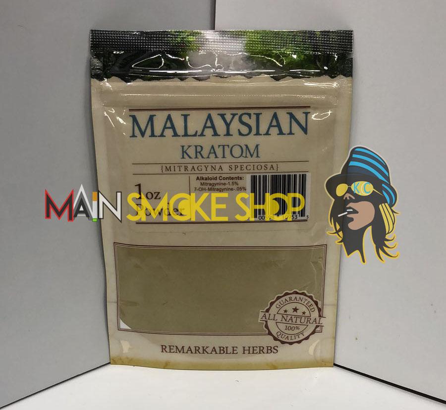 Remarkable Herbs Malaysian Kratom 1 oz Kratom Powder